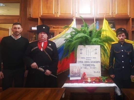 В Россию возвращена надгробная плита с могилы калмыцкого князя Тюменя