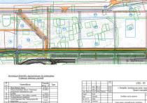 Новый жилой комплекс появится в Кемерове на месте частного сектора