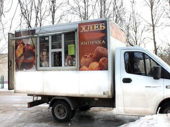 Хлебозавод №3 возобновил выездную торговлю в Рязани и ближайших поселениях