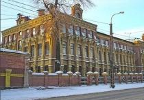 На «Авито» снова продают иркутский ликёроводочный завод «Кедр»