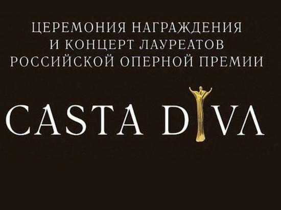 «Певицей года» российской оперной премии CASTA DIVA признана выпускница ивановского музучилища