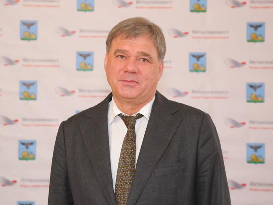 Металлоинвест сообщил об изменениях в руководстве Оскольского комбината