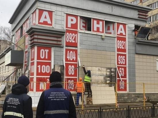 Торговые павильоны в Петербурге снова оказались под угрозой сноса