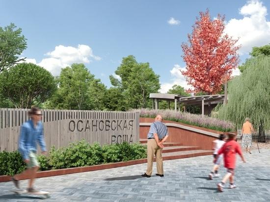 Архитекторы представят полную концепцию второй очереди проекта благоустройства в апреле