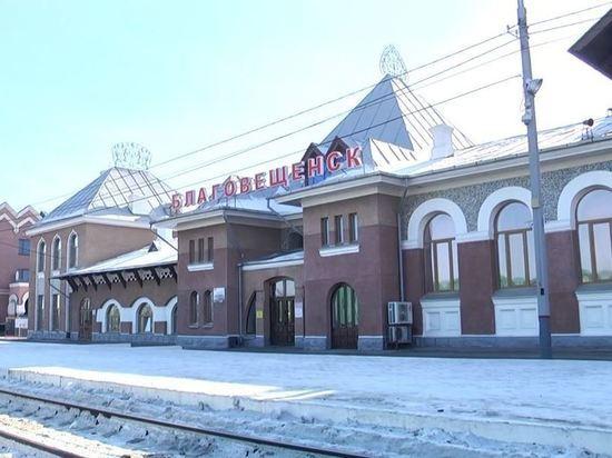 Благовещенцы смогут доехать до Владивостока на поезде без пересадок