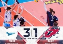 Новоуренгойский «Факел» уступил волейболистам «Зенита» в 1 матче «Финала шести»