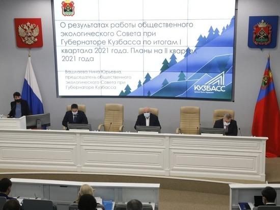 В Кузбассе при помощи активистов удалось закрыть 13 незаконных углепогрузок