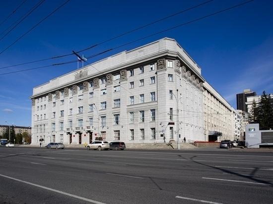 В мэрии Новосибирска департамент промышленности изменит название и структуру