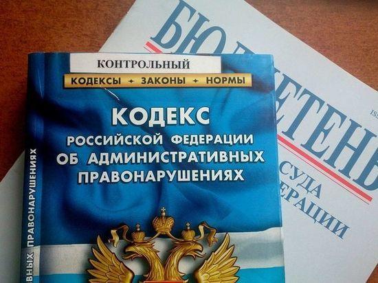 """Ивановский """"подкаблучник"""" подставил себя ложным доносом"""