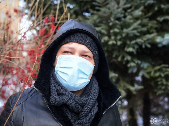 52 случая коронавируса выявили в Кузбассе за сутки, два человека умерли