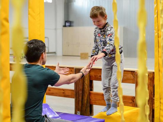 В Петербурге запустили проект по адаптивной физкультуре для детей с РАС
