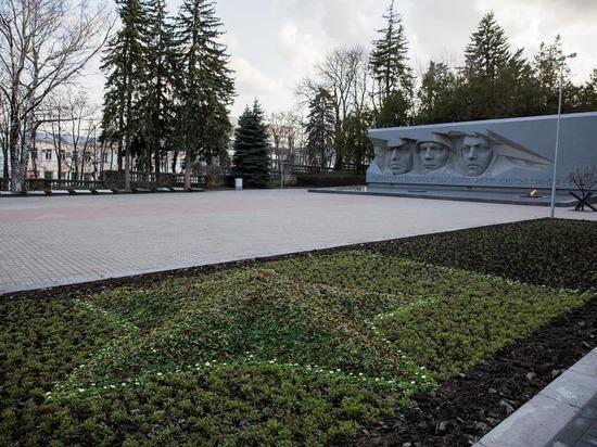 В Ставрополе обновят брусчатку у «Вечного огня»