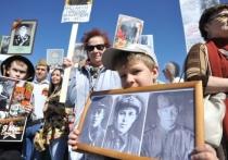 В Алтайском крае намерены провести в очном формате традиционную акцию «Бессмертный полк» в честь Дня Победы.