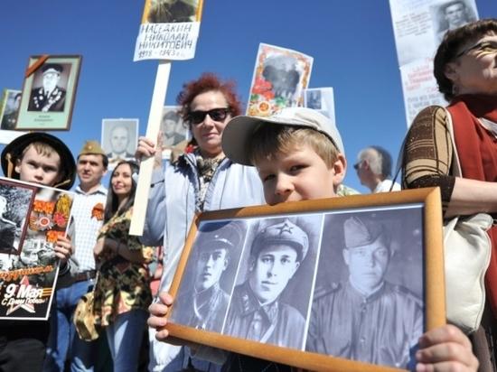 Акцию «Бессмертный полк» на 9 мая хотят проводить очно в Алтайском крае
