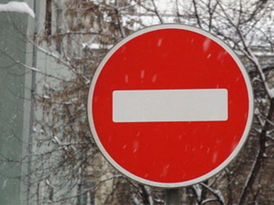 В Иванове одна из улиц будет перекрыта на полтора месяца