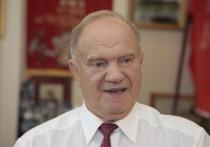 Зюганов заявил, что в послании президента необходимо признать ДНР и ЛНР