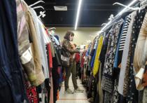 Россияне стали тратить все меньше денег на одежду — на еду бы хватило