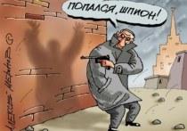 INDEX обнародовал документы лиц, подозреваемых в похищении Чауса