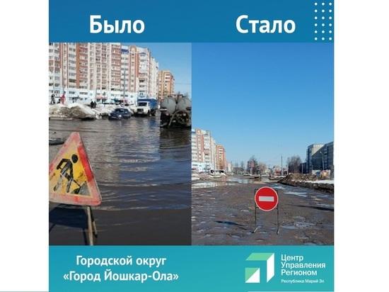 На улице Ползунова в Йошкар-Оле исчезла лужа