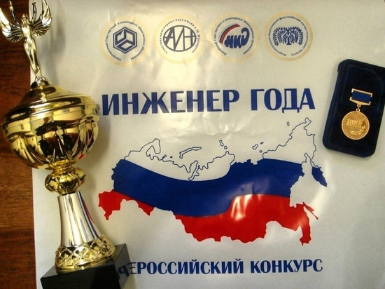 Сотрудники рязанских заводов стали победителями конкурса «Инженер года – 2020»