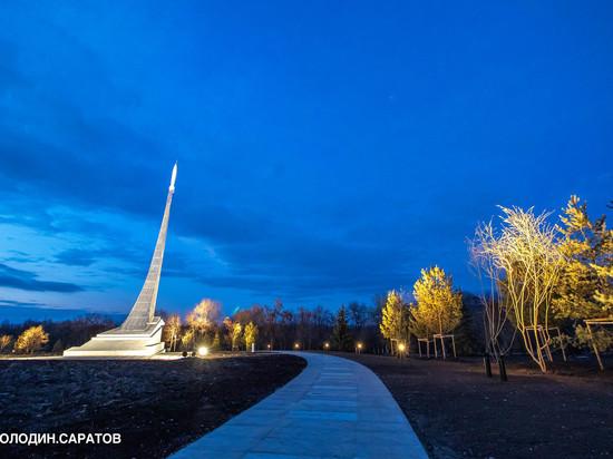 Вячеслав Володин:  «Хорошо, если этот парк-мемориал получит статус федерального»