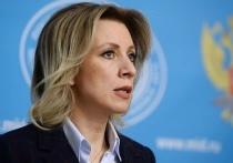 По словам официального представителя МИД России, вокруг ее биографии слишком много мифов