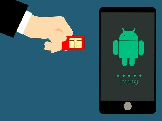 На Кубани стало проще купить SIM-карту и подключиться к связи