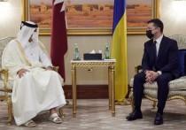 Украинская делегация в Катаре грубо нарушила дипломатический протокол