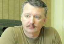 Стрелков предрек России войну с Украиной за Крым