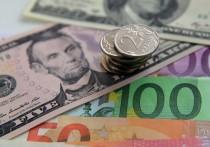 Курс доллара превысил 77 рублей впервые с ноября
