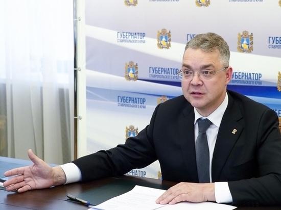 Ставрополье получит 30 млрд рублей по федеральным программам за 2 года