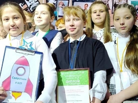 Ивановские школьники стали лучшими сразу на двух всероссийских конкурсах журналистики