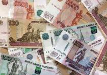 Рубль отбросило почти на полгода назад