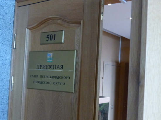 Чего я требую от нового градоначальника Петрозаводска: личное мнение. ФОТО