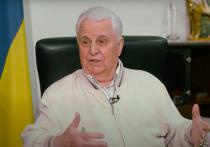 Украинская делегация в контактной группе по урегулированию конфликта в Донбассе больше не согласится проводить переговоры в Минске