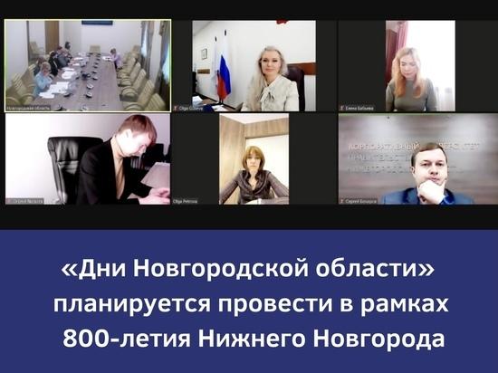В рамках 800-летия Нижнего планируется провести Дни Великого Новгорода