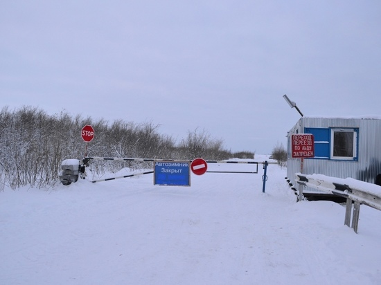 Участок зимника Азовы — Теги в ЯНАО закрыли до следующего сезона