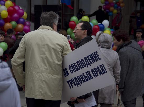 Башкирия получит более 674,5 млн рублей на субсидирование работодателей
