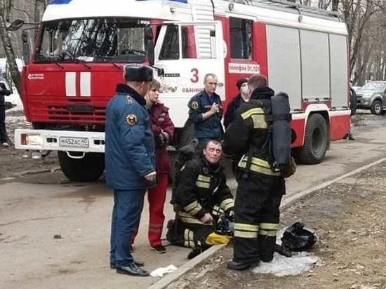 Несколько человек пострадало на пожаре в Обнинске