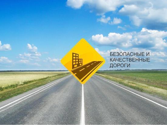 В Костроме к  60-летию начала космической эры отремонтируют улицу Космонавтов
