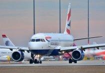 Самолёт из Новосибирска жёстко приземлился в аэропорту Якутска
