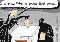 Курский праймериз «Единой России» становится постановочным шоу с установленной ценой на входные билеты