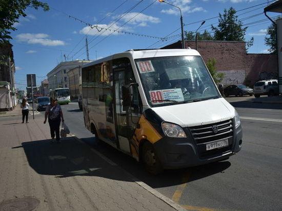 В июле с улиц Ярославля исчезнут маршрутки