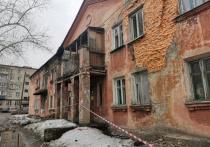 Жильцов еще одного дома в Барнауле эвакуировали из-за угрозы обрушения