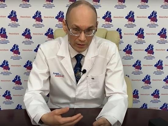 Антитела к COVID-19, витамины и ЗОЖ: главный профилактолог Ямала вышел в прямой эфир