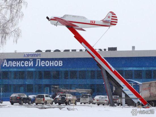 Новый терминал кемеровского аэропорта заработает в мае