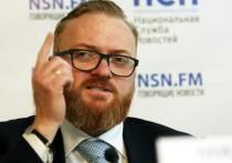 Милонов пожаловался ФСБ на фильм про чеченского гея