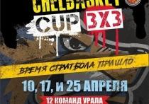 После долгого перерыва в Челябинск вернулся не только профессиональный баскетбол, но и стритбол