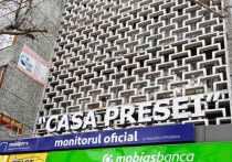 В Молдове в Доме печати не будет печати