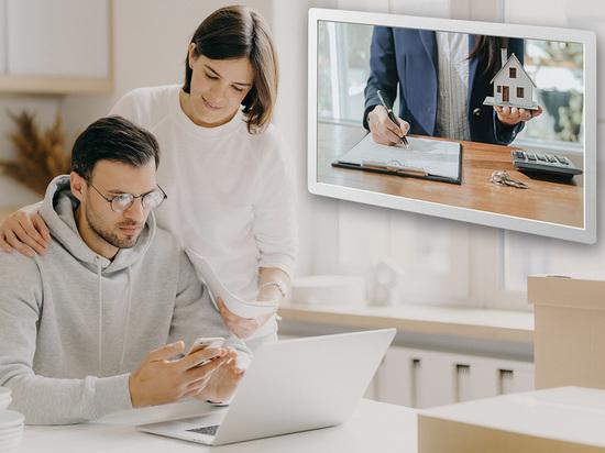 Пандемия возможностей: электронные сделки с квартирами стали более безопасными, чем в офлайне